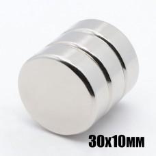 Магнит неодимовый NdFeB N42 вес 54 г, сила 20 кг