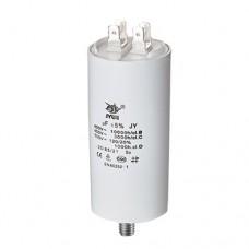 Конденсатор пусковой 4uF 35uF 450V +/-5% 50/60Hz -25...+85°C EN60252 клеммы и болт