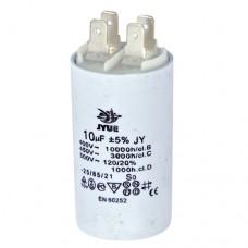 Пусковой конденсатор 10uF 450V +/-5% 50/60Hz -25...+85°C EN60252 клеммы