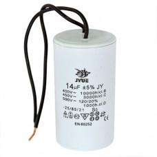 Пусковой конденсатор 14uF 450V +/-5% 50/60Hz -25...+85°C ±5% EN60252 гибкие выводы
