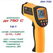MS8201HDMM мультиметр