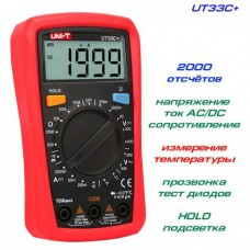 UT33C+ мультиметр (UNI-T)