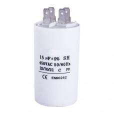Пусковой конденсатор 1.5uF 450V +/-5% 50/60Hz -25...+85°C EN60252 клеммы