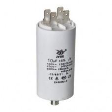 Пусковой конденсатор 10uF 450V +/-5% 50/60Hz -25...+85°C EN60252 клеммы и болт