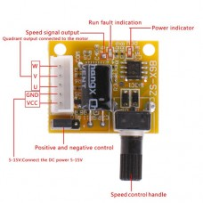 Антенна для Т2 тюнера Wi-Fi 802.11N 600mbps