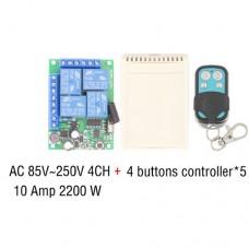 Дистанционное управление (переключатель и передатчик) четырехканальное KR2204 85V-250VAC 433MHz для ворот