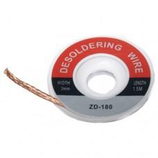 ZD-180 впитывающая лента 3.0мм