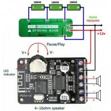 Аудио модуль XY-P15W Bluetooth V5.0 10-30W DC 8 ~ 24V