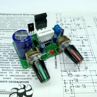 Радиоконструктор M178.1 лабораторный блок питания U=0-30V, Im-3A