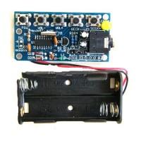 Радиоконструктор HEX3653 стерео-ФМ радио 76MHz-108MHz DC1.8-3.6V