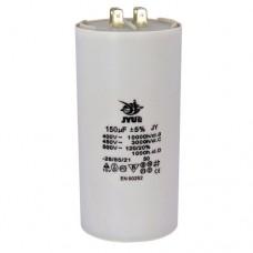 Пусковой конденсатор 150uF 450V +/-5% 50/60Hz -25...+85°C EN60252 клеммы