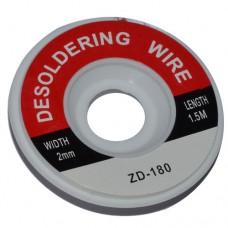 ZD-180 впитывающая лента 2.0мм