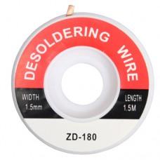 ZD-180 впитывающая лента 1.5мм