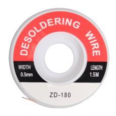 ZD-180 впитывающая лента 0.5мм