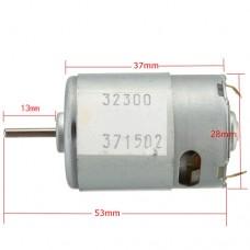 Электродвигатель постоянного тока RS-395 3.0-12VDC 37W