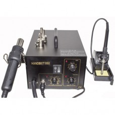 Handskit 852 паяльная станция с термофеном компрессорная 270W 100°C~480°C