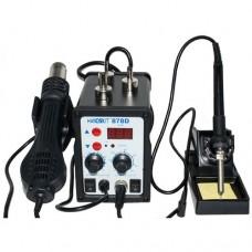 Handskit 878D паяльная станция с с термовоздyшным феном 700W 100°C~450°C