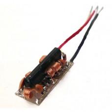 Плата в сборе конвертер FM-УКВ параллельного типа на TA7358 с дополнительно встроенным усилителем радиочастоты