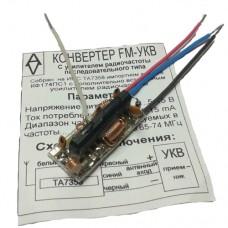 Плата в сборе FM-УКВ с внешним 1-каскадным  усилителем на TA7358 с дополнительно встроенным усилителем радиочастоты