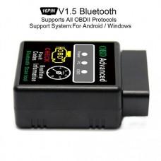 Сканер-адаптер ELM327 Bluetooth ver.1.5 OBDII для проведения диагностики автомобиля